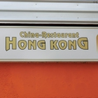 Foto zu China-Restaurant Hongkong: