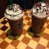 Bild von Starbucks Coffee House