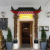 Bild von Phan China Restaurant