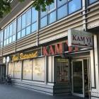 Foto zu KAM  YI   China Restaurant: