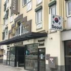 Foto zu Seoul: