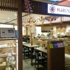Foto zu Maruyasu: .