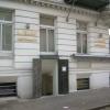Bild von Il Buco