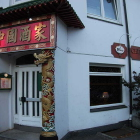 Foto zu China-Restaurant Bönnigstedt: