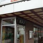 Foto zu China-Restaurant Shanghai Garten: