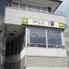 Bild von Restaurant Yang-Zi