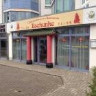 Foto zu Chinarestaurant Dschunke: