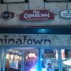 Bild von Mini-Chinatown