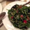 Vorspeise Maydanoz salatasi  Petersiliensalat