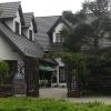 Bild von Landgasthof und Pension