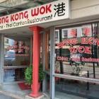 Foto zu Hong Kong Wok: Hong Kong Wok
