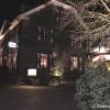 Haus Stolzenbach