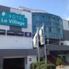 Bild von Hotel Le Village