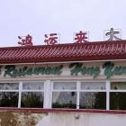 Foto zu Restaurant Hong Yun Lai: .