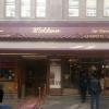 Bild von Café Maldaner