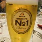 Foto zu Restaurant Undine: