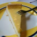 Foto zu Neue Mohr'sche Anlage: Käsekuchen
