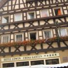 Foto zu Hotel Restaurant Zum Löwen: