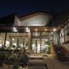 Weinrestaurant von außen