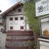 Bild von Moschner's Weinhaus