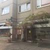Bild von Restaurant Quetschn