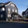 Bild von Landhaus Süchterscheid