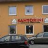 Bild von Restaurant Santorini