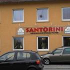 Foto zu Santorini: