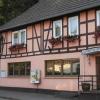 Bild von Gasthof Zum grünen Kranze