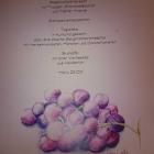 Foto zu Toepperhof - Hotel am Soonwald: Unser Menü vom 21.12.15