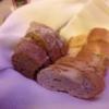 vorab - frisches Brot