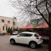 Bild von Shiraz
