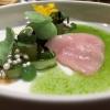 Hamachi | Gartengurke | Auster | Kumquats | Jalapeno