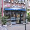 Bild von Trattoria La Galleria