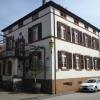 Bild von Barrique-Gewölbe und Restaurant im Landhotel Gernert