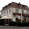 Bild von Hotel Restaurant Spa Torkel