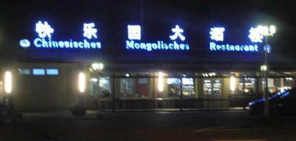Happy Garden Restaurant In 73329 Kuchen