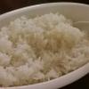 Jasmin-Duft-Reis