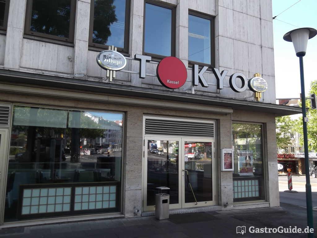 tokyo running sushi restaurant sushibar in 34117 kassel. Black Bedroom Furniture Sets. Home Design Ideas