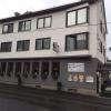 Bild von Restaurant und Hotel Zum Berggarten