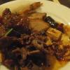 Teller mit Ente, Rind, Lamm, Tofu