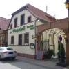 Bild von Becker's Wein & Sekthaus Am Kropsbach, Fam. Stefan Becker