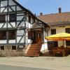 Bild von Gasthaus Hartung