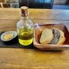 Brot - Olivenöl - Räucherpaprika-Creme