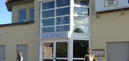 Bild von Restaurant Nikopolis