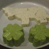 Butter: Ox und Klee