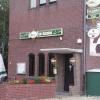 Bild von Gaststätte Am Bahnhof bei Maria und Dimi