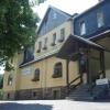 Neu bei GastroGuide: Gasthof in der Pension Forsthaus