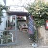 Bild von Baum's Kleines Weincafé