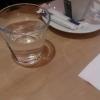 Espresso mit xtra Wasser